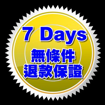 7daymb